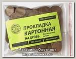 Прокладка Военохот 12к на дробь уп.300шт