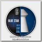 Пульки Bsa Blue Star 4.5 450шт