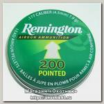 Пульки Crosman Remington Pointed 200 шт