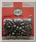 Пульки для пневматики 250/190 шт блистер