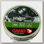 Пульки Gamo Expander 250 шт 5.5 мм
