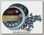 Пульки Gamo G-Hammer 200шт