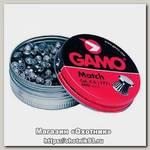 Пульки Gamo Match 4,5мм 0.49г 250шт