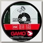 Пульки Gamo Match 5,5мм 250шт