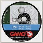 Пульки Gamo Round 0.53 гр 250 шт