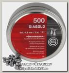 Пульки Geco diabolo 4,5 мм 500шт