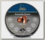 Пульки H&N Baracuda 1.37 гр 200 шт 5.5 мм