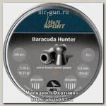 Пульки H&N Baracuda Hunter 200 шт 5.5 мм