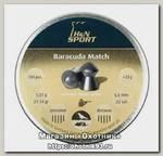 Пульки H&N Baracuda Match 200 шт 5.51 мм