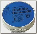 Пульки H&N Diabolo Barracuda 500 шт