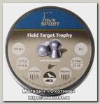 Пульки H&N Field Target Trophy 500 шт 5 55 мм