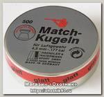 Пульки H&N Match Kugeln 0.53 гр 500 шт