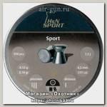 Пульки H&N Sport 0.53 гр 500 шт