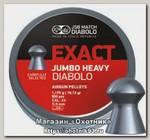 Пульки JSB Diabolo Exact Jumbo Heavy 500 шт 5.52 мм