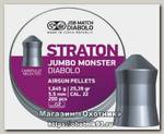 Пульки JSB Diabolo straton jumbo monster 5,5мм 1,645гр 200шт