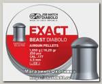 Пульки JSB Exact Beast diablo 4,52мм 1,050гр 250шт