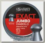 Пульки JSB Exact Jumbo 5,5мм 1,030гр 500шт