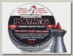 Пульки JSB Predator polymag 6,35мм 26гр 150шт