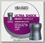 Пульки JSB Ultra shock heavy 4,52мм 350шт