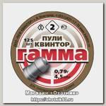 Пульки Квинтор Гамма 0,79гр 125 шт