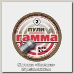 Пульки Квинтор Гамма 0,79гр 250 шт
