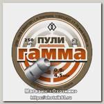 Пульки Квинтор Гамма 0,8гр 250 шт