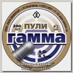 Пульки Квинтор Гамма 200 шт 1,0гр