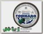Пульки Квинтор Торнадо магнум 0.58 гр 100 шт