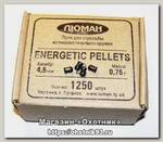 Пульки Люман Energetic pellets 0,75 гр 1250 шт