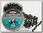 Пульки Люман круглоголовые 0,57 гр 300 шт