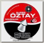 Пульки Oztay Super Super Magnum 0.51 гр 250 шт