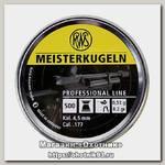 Пульки RWS Meisterkugeln 0.53 гр 500 шт