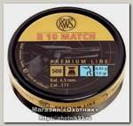Пульки RWS R10 Match 0.45 гр 500 шт