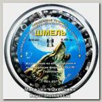 Пульки Шмель 4,5мм 0.69гр 400шт