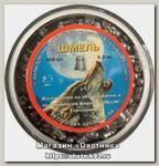 Пульки Шмель Магнум 4,5мм 0,80г 400шт