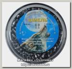 Пульки Шмель повышенной точности 4,5мм 0,67г 400шт