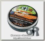 Пульки Stoeger X-Speed 4,5мм 200 шт