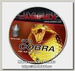 Пульки Umarex Cobra 0,56гр 500 шт