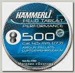 Пульки Umarex Hammerli FT Perfomance 4,5мм 500шт