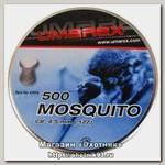 Пульки Umarex Mosquito 0.46 гр 500 шт