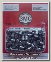 Пульки ЗМС 0.52 гр 190 шт