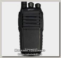 Радиостанция Аргут А-25 АКБ 2300 mAh ЗУ