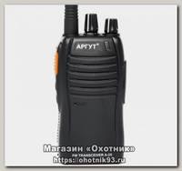 Радиостанция Аргут А-25 LPD+PMR АКБ 2200 мАч ЗУ