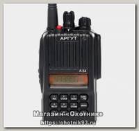 Радиостанция Аргут А-54 АКБ 2300 мАч ЗУ