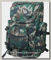Ранец ХСН Охотника 3 40л камуфляж
