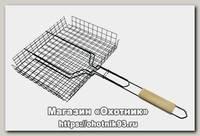 Решетка Хозлидер для барбекю глубокая большая 410х335х715мм