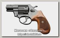 Револьвер Гроза-02С 9мм Р.А. ОООП