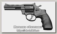Револьвер Гроза-04 9мм Р.А. ОООП
