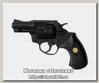 Револьвер Humbert Safegom