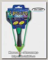 Рогатка Stonfo Fionda pro match size 2